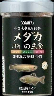 コメット メダカ川魚の主食 50g[メダカ フード 餌・えさ]