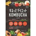 するっとダイエット KOMBUCHAゼリー 14包[するっとダイエット サプリメント]