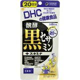 DHC 醗酵黒セサミン+スタミナ[DHC サプリメント] (応)