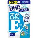 DHC 天然ビタミンE 20日分[DHC サプリメント](応)