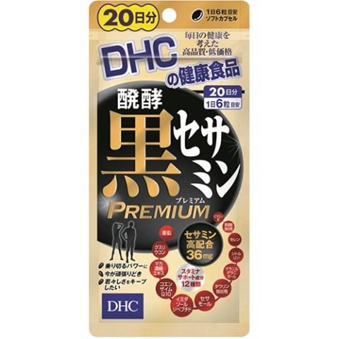 DHC 醗酵黒セサミン プレミアム 20日分[DHC サプリメント] (応)