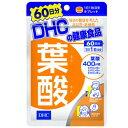 DHC 60日葉酸 60日分[DHC サプリメント 葉酸] (応)