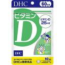 DHC ビタミンD 60日分[DHC サプリメント]