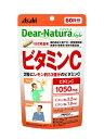 ディアナチュラスタイル スタイルビタミンC60日分 120粒[アサヒ ディアナチュラ サプリメント ビタミンC]