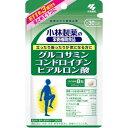 小林製薬 グルコサミンコンドロイチンヒアルロン酸 240粒[サプリメント]