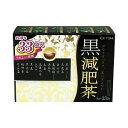 黒減肥茶 33袋[ダイエット茶]
