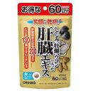 オリヒロ しじみ牡蠣ウコンの入った肝臓エキス 120粒[ウコン][特]