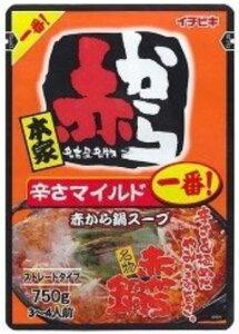 名古屋名物!!辛さ控えめ一番鍋。鍋つゆ・スープ鍋。★イチビキ 赤から鍋スープ一番 袋750g...