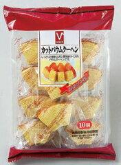 食べきりサイズの個包装タイプVセレクトカットバウムクーヘン10個