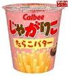カルビー じゃがりこ たらこバター カップ52g【1個】
