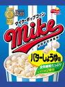 Vドラッグ 楽天市場店で買える「■【在庫限り】マイクポップコーンバターしょうゆ (毎」の画像です。価格は75円になります。