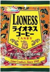 40年以上愛されるロングセラーキャンディーライオン菓子 BSライオネスコーヒーキャンディー
