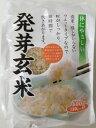 発芽玄米 600g[発芽玄米 無洗米]