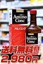●日水製薬 アミノコンク 500ml 1本[アミノ酸 飲料]【送料無料】