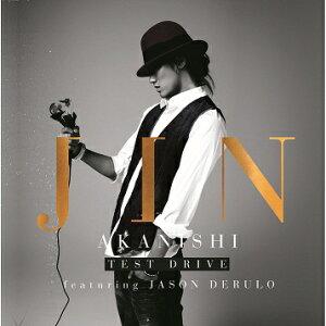 【新品】TEST DRIVE featuring JASON DERULO(初回限定盤)【CD+DVD】/赤西仁/WPZR-30433【新...