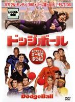 【中古】ドッジボール b14827/FXBR-25014【中古DVDレンタル専用】
