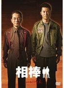 【中古】相棒シーズン2全11巻セットs4190/SDR-1452A-1453F【中古DVDレンタル専用】