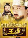 ビデオランドミッキー楽天市場店で買える「【中古】太祖王建(ワンゴン) 第4章 革命の機運 7 b9367/VTBF-10139【中古DVDレンタル専用】」の画像です。価格は200円になります。