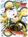 【中古】ケロロ軍曹 5thシーズン Vol.05 b20810/BCDR-2386【中古DVDレンタル専用】