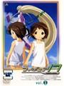 【中古】フィギュア17 つばさ&ヒカル Vol.01 b7603/BCDR-0743【中古DVDレンタル専用】
