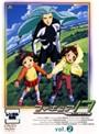 【中古】フィギュア17 つばさ&ヒカル Vol.02 b7604/BCDR-0744【中古DVDレンタル専用】