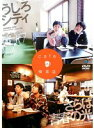【中古】cafeと喫茶店/うしろシティ/さらば青春の光 b13870/ANRB-55123【中古DVDレンタル専用】