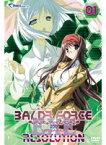 【中古】BALDR FORCE EXE RESOLUTION 全4巻セットs616/GNBR-9211-9214【中古DVDレンタル専用】