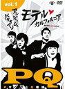 【中古】アンジャッシュ・バナナマン モテル・カルフォルニア DARTS LOVE LIVE Vol.1 b16129/VIBZ-10074【中古DVDレンタル専用】