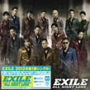 【新品】ALL NIGHT LONG c75/EXILE/RZCD-59107【新品CDS】