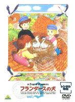 【中古】フランダースの犬 vol.3 b21175/BCDR-0108【中古DVDレンタル専用】