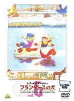 【中古】フランダースの犬 vol.6 b21173/BCDR-0111【中古DVDレンタル専用】