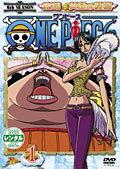 中古 ONEPIECEワンピース6thシーズン空島・黄金の鐘篇全8巻セットs12993 レンタル専用DVD