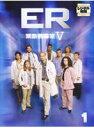 【中古】ER緊急救命室 5<フィフス> 全6巻セット s12100/SDR-25A-25F【レンタル専用DVD】