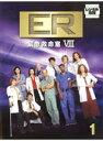 【中古】ER緊急救命室 8 エイト 全6巻セット s12142/SDR-41A-41F【中古DVDレンタル専用】