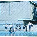 【中古】欅坂46/世界には愛しかない(通常盤)【未開封CDS】