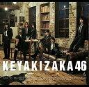 【中古】欅坂46/風に吹かれても(通常盤)【未開封CDS】