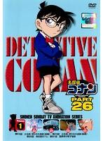 【中古】名探偵コナンPART26全10巻セットs15424【レンタル専用DVD】