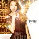 【中古】Love Place(初回生産限定盤)(DVD付) / 西野カナ c1362【未開封CD】