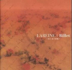 ロック・ポップス, アーティスト名・ら行 Billet LAREINE c1170CDS