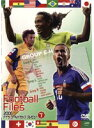 【中古】2006ドイツワールドカップ プレビュー VOL.2 FOOTBALL FILES b406 ...