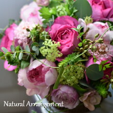 NaturalArrangement花アレンジメントフラワー