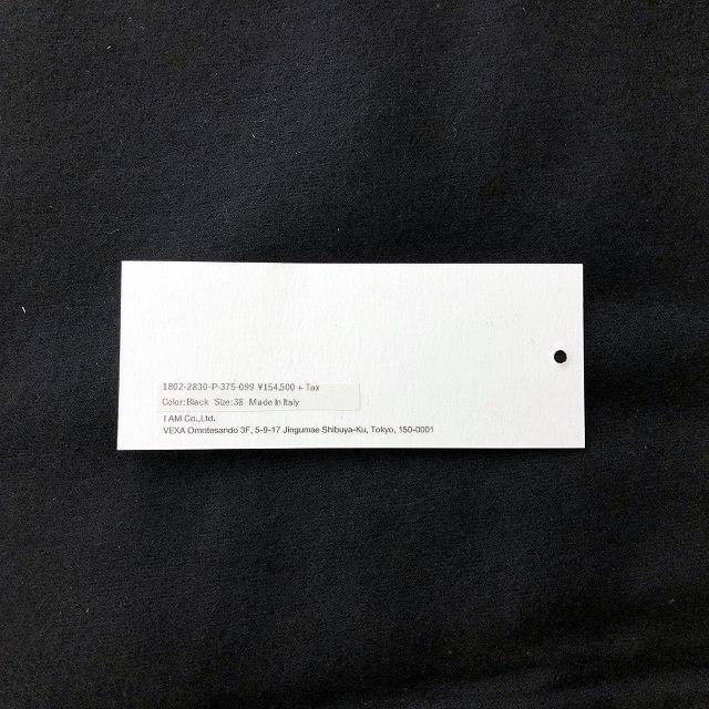 アンドゥムルメステール ANN DEMEULEMEESTER 18AW レザー ロング ジョッキーブーツ 38 24.5cm ブラック 黒 1802-2830-P-375-067 レディース 【ベクトル 】 190425
