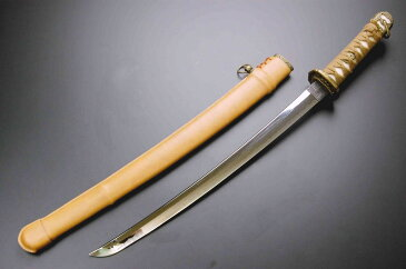 美術刀剣 軍刀 尾形刀剣 陸軍小刀 軍茶柄・軍茶皮包鞘(GN-6)※本品は、メール便及び、ゆうパケット、コンビニ受取は対応しておりません。