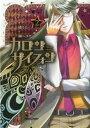 【中古】カロンサイフォン 2 /...