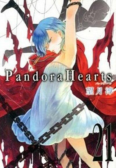 青年, スクウェア・エニックス GファンタジーC Pandora Hearts 21 ()