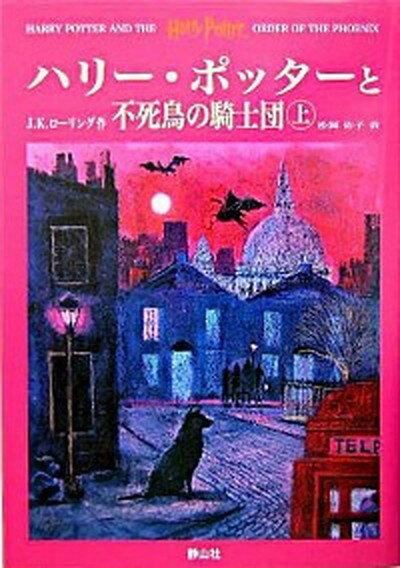 児童書, その他 -- 2JK- ()