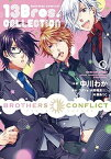【中古】BROTHERS CONFLICT 13Bros.COLLECTION 1 /KADOKAWA/中川わか (コミック)