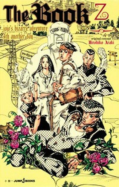 新書, その他 The Book jojos bizarre adventure 4th an ()