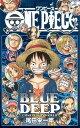 【中古】ONE PIECE ファンブック コミック 1-5巻 (ジャンプコミックス) 全巻セット (コミック)