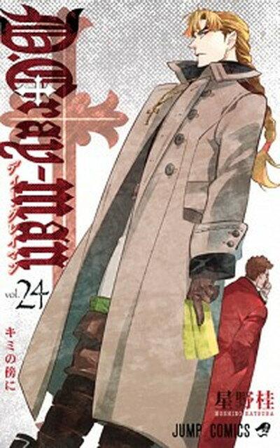 少年, 集英社 ジャンプC DGray-man 24 ()
